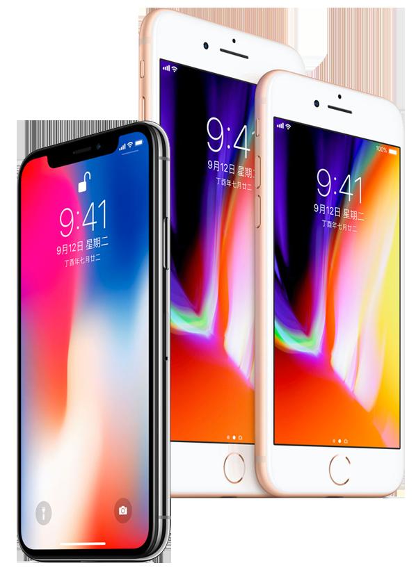 Modèles des iPhones